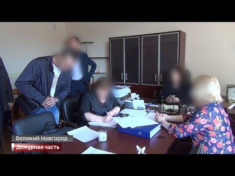 ГТРК СЛАВИЯ Вести Дежурная часть 21 04 19