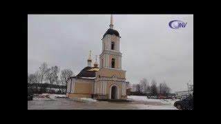 В селе Никольское открылся храм(, 2016-02-26T14:19:52.000Z)