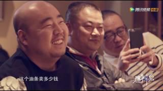 《搜神记》完整版:[第2期]日本顶级食神VS中国油条师傅