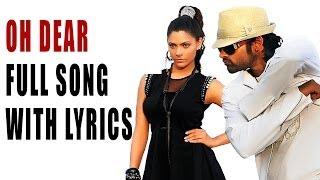 Rey (రేయ్) Telugu Movie || Oh Dear Full Song With Lyrics