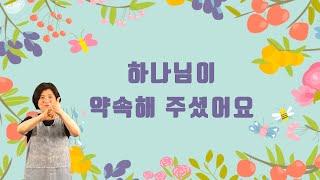 [21.04.11] Wonder 영아부 스토리텔링ㅣ하나…