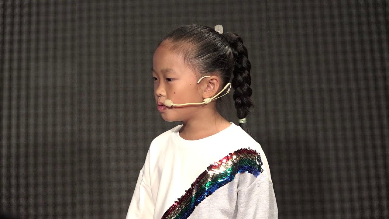 Rebecca Chang :レベッカ・チャン