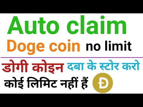 how to auto claim dogecoin faucet | faucet dogecoin 2019 | hindi