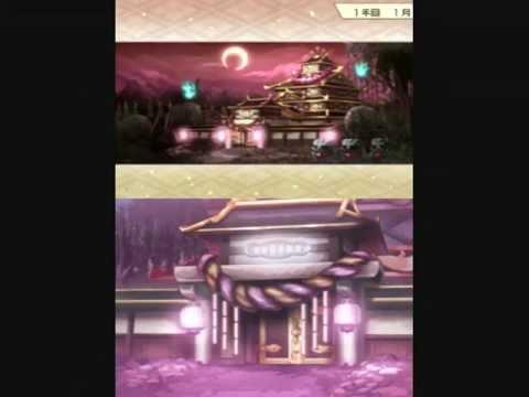(Wifi)The Meeting of Fate: Izumo no Okuni (start)