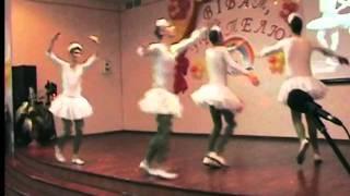 прикол, танец маленких лебедей.avi