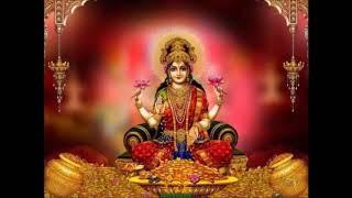 உங்கள் வீட்டில் லட்சுமி கடாஷம் வர வைக்கும் பாடல் கனகதாரா ஸ்டோத்திரம் (KANAKADHARA STOTRAM)