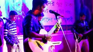 Pori Tare chai By Charpoka Live Performance At Monpura Park