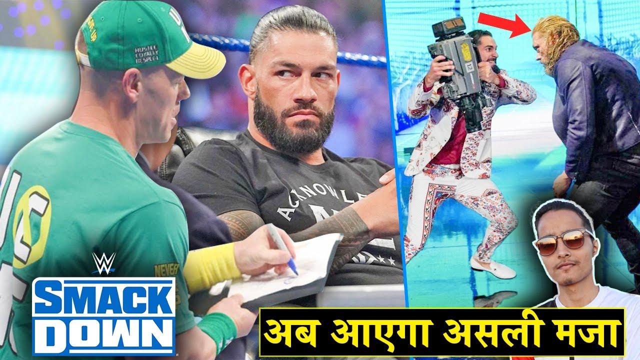 'Ho Gya Match Official🤩' John Cena ATTACKS, Roman Reigns Vs Cena SummerSlam WWE Smackdown Highlights