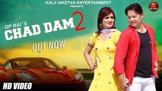 TR &amp Ruchika Jangir CHAD DAM 2 Haryanvi Song 2019 Sameer Sam Neelam Rawat Geet Arora