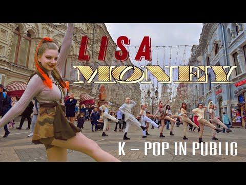 [KPOP IN PUBLIC RUSSIA] LISA '리사' - MONEY By Q-WIN 큐윈 | Dance Cover [One Take]