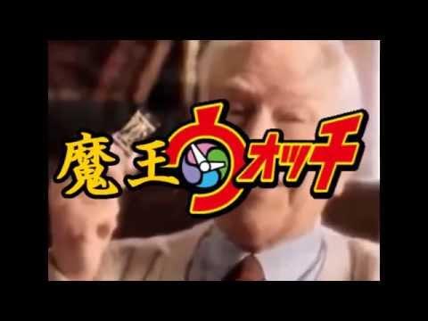 ヴェルタースオリジナル - YouTu...