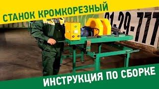 видео стоимость обрезного пиломатериала