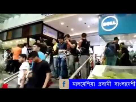 Bangladeshi people Attacked To Low Yat Plaza Malaysia