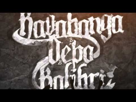 Клип kavabanga - первый шаг