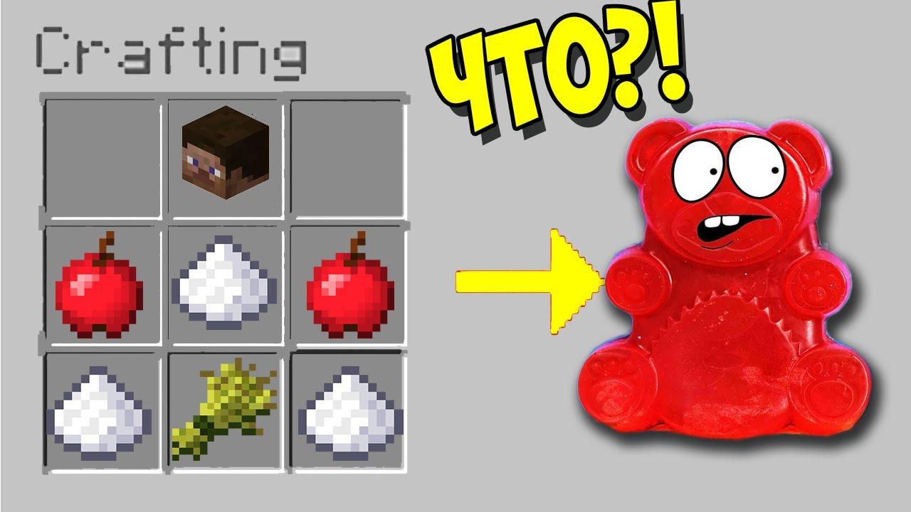 Как сделать желейных мишек - Так Просто!
