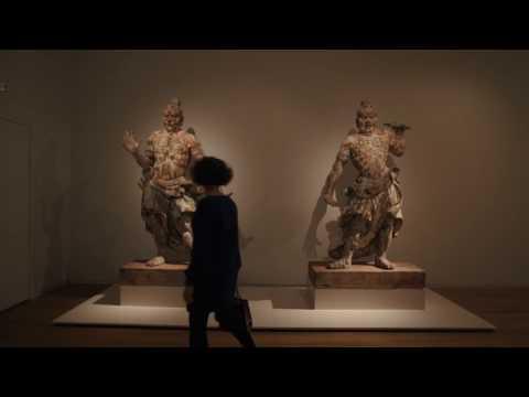 Rijksmuseum Vrienden