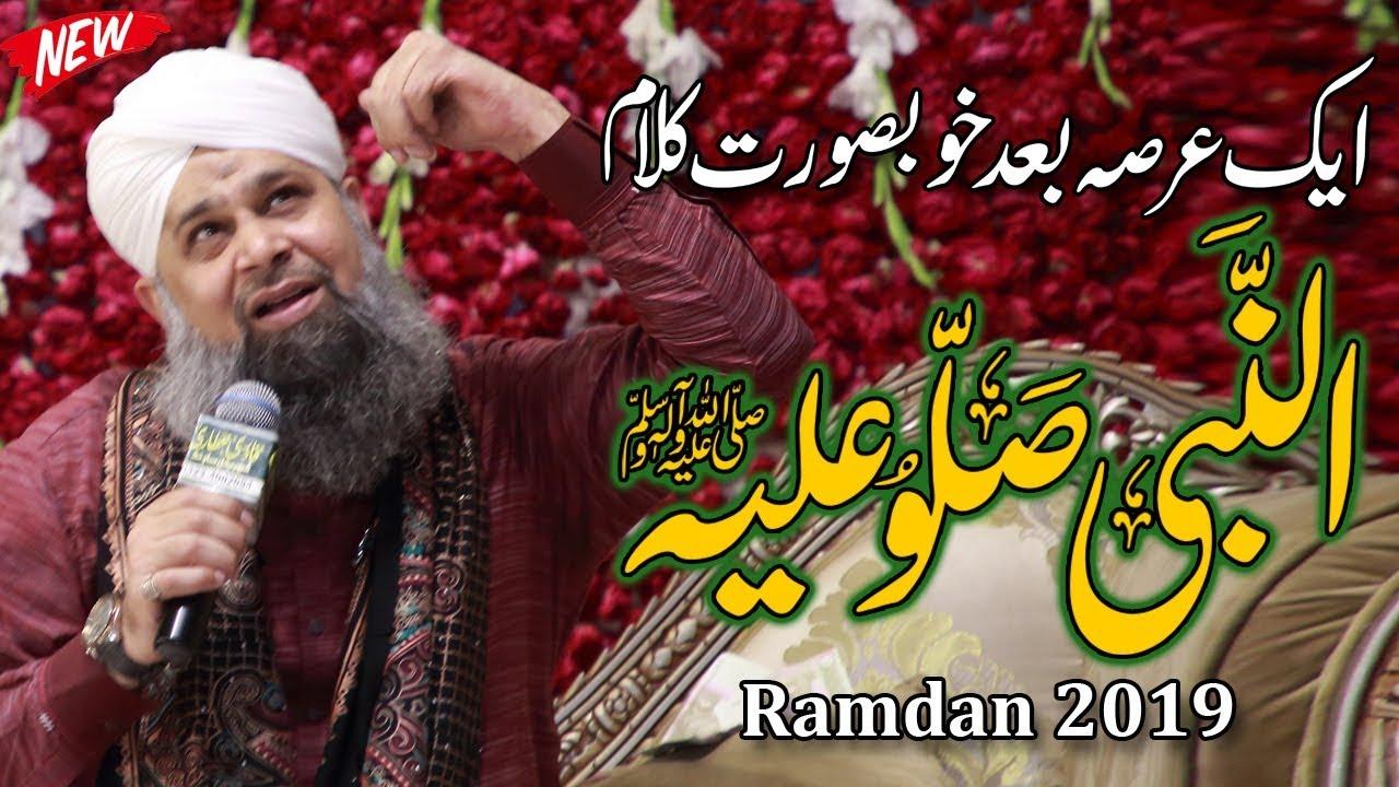 Al Nabi Sallu Aleh arabic naat  - Owais Raza Qadri urdu naat Sharif - Ramadan 2019