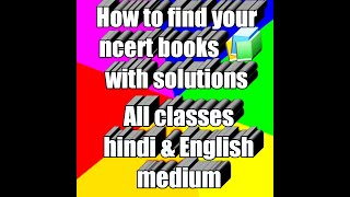 How to find your ncert books📚 with solutions screenshot 3