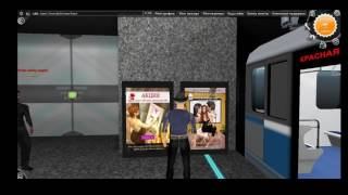 Обзор игры Love City 3D, Метро