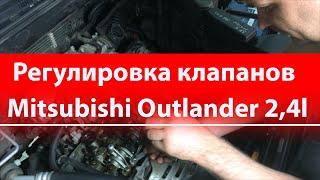 Check Engine || Регулировка клапанов 4G69