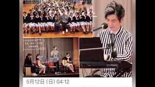 Publication Date: 2019-05-21 | Video Title: Steve Ho  - 「幸福.情歌.分享愛巡迴說唱會」報導