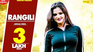 Rangili   Angali Raghav   New Popular Haryanvi Songs 2019   NCR Movie   Sonotek