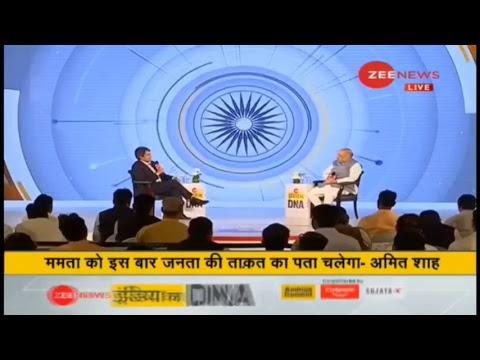Shri Amit Shah at 'India Ka DNA' conclave.