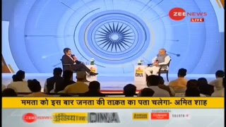 Shri Amit Shah at 'India Ka DNA' conclave.