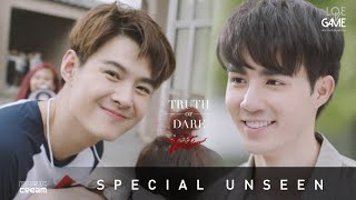 ต้น ธนษิต - TRUTH or DARE [ Special Unseen Ver. ]