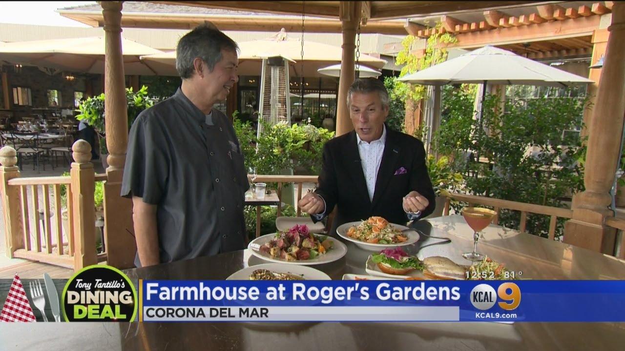 Tony S Table Farmhouse At Roger S Gardens Youtube