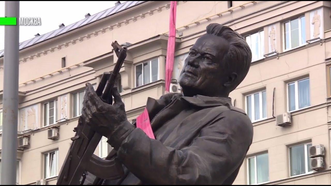 В Москве установили памятник оружейнику Михаилу Калашникову