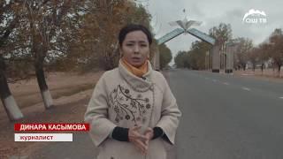 #Оштв | Биздин айыл / Алля Анаров айылы