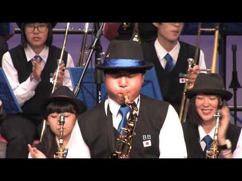 Blue Beginners First Performance At Glenn Miller Festival