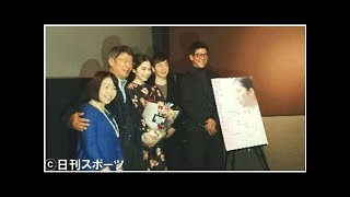 駿河太郎「脚本面白い」土田医師が監督の映画に出演 ******************...