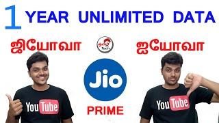 Real Truth JIO PRIME Explained : ஜியோவா இல்ல ஐயோவா ? Tamil Tech