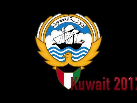 Kuwait 2017
