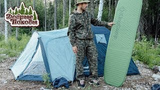 Обзор палатки KingCamp Weekend 3 и коврик Wave Super 3