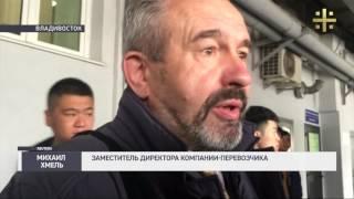 видео Морской круиз из Владивостока. День 2-ой.
