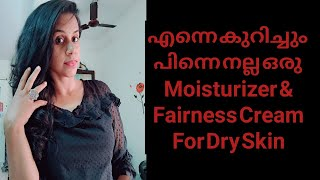 എന്റെ കുറച്ചു വിശേഷങ്ങൾ|Moisturizer|Dhatri Fairness Cream|Chandanadilepam|#Kavi's Lifestyle Lab