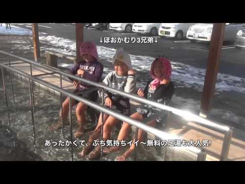恋するフォーチュンクッキー  広島市佐伯区 湯来ロッジVer. /AKB48 【公式化 模索中】