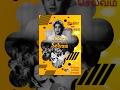 Indra En Selvam (full Movie) - Watch Free Full Length Tamil Movie Online video