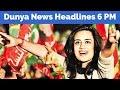 Dunya News Headlines 06 00 PM 28 April 2017 mp3