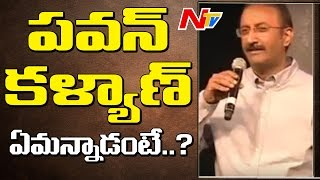 Sharrath Marar Conveys Pawan Kalyan's Message @ Khaidi No 150 Pre Release Event