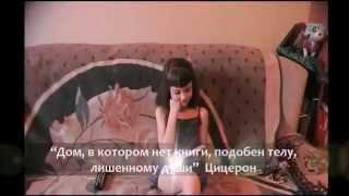 Твоя книга ждет тебя - Днепропетровская областная библиотека для детей