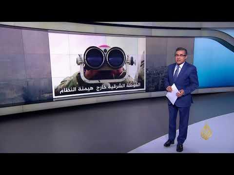 الغوطة الشرقية.. قصف بلا هوادة  - نشر قبل 9 ساعة