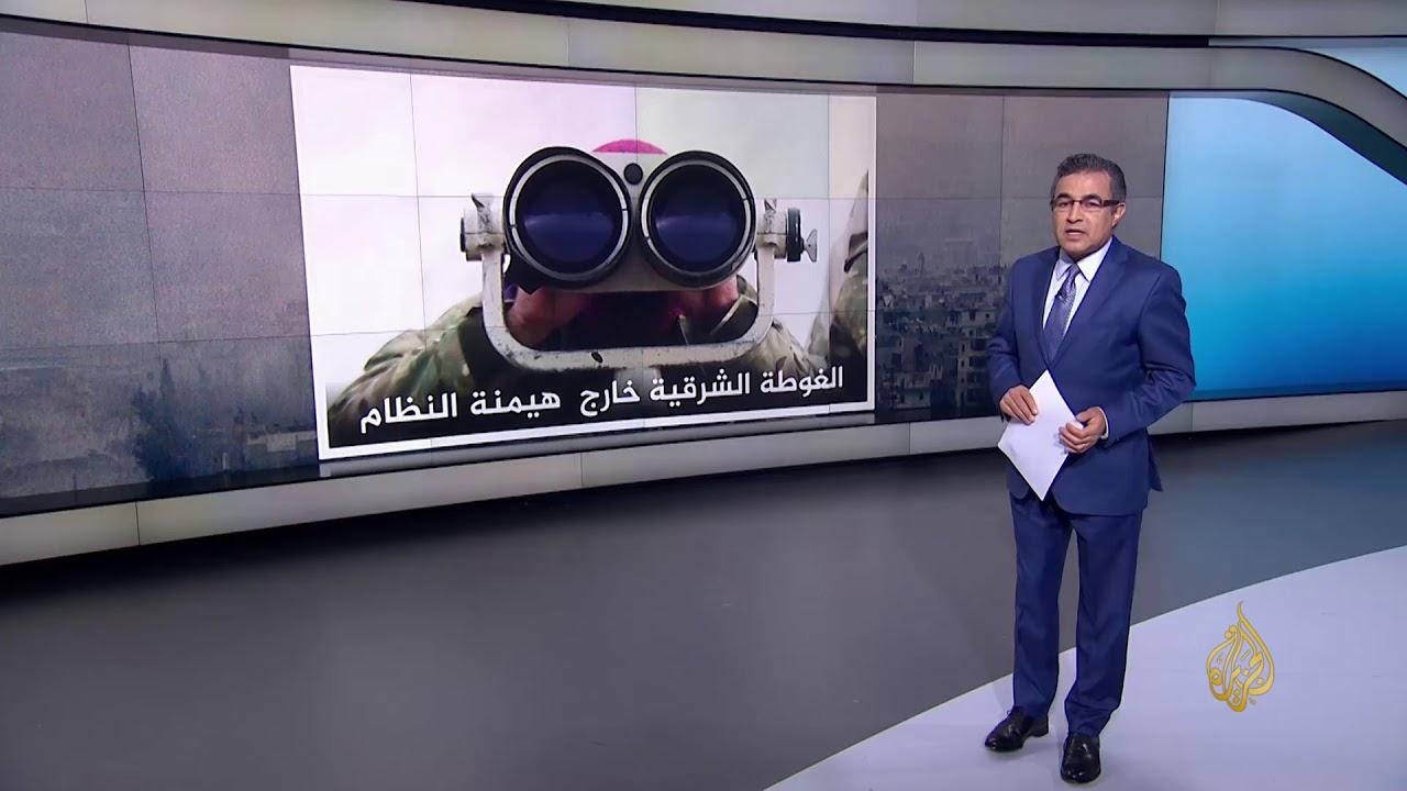 الجزيرة:الغوطة الشرقية.. قصف بلا هوادة