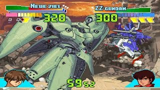 Gundam: Battle Assault [PS1] - Neue Ziel in Story Mode