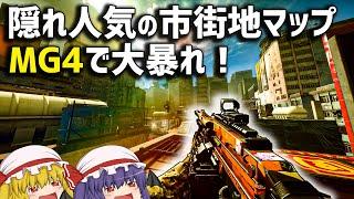 【BF4】Ep.55-仲良く喧嘩プレイ【ゆっくり実況】