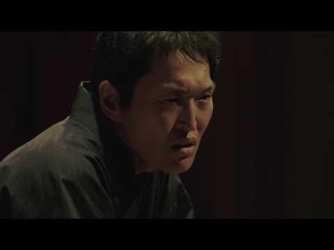 ASIAN KUNG-FU GENERATION 『リライトのリライト【お笑い芸人 千原ジュニア ver.】90秒ver.』