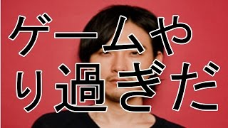 【裏芸能】松田龍平の不倫で太田莉菜とついに離婚か? 松田龍平さんは、...